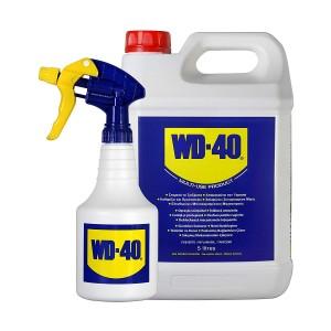 WD40 Multi-Purpose General Lubricants